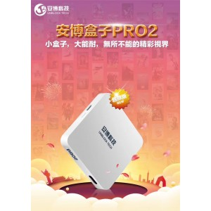 UNBLOCKTECH UBOX 6 PRO 2 OS i950 BT Gen 6 New Jailbreak Feature