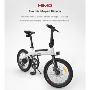Xiaomi Himo C20 Electric Moped Scooter Smart Foldable Bicycle Bike 250W