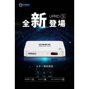 UNBLOCKTECH UBOX 7 PRO S i9 BT Gen 7 New Jailbreak Version