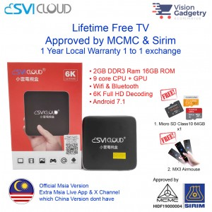 Svi Cloud Malaysia Version Android TV Box Lifetime IPTV MSIA MCMC Certified