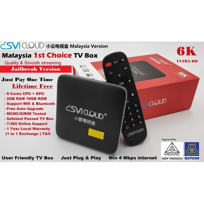Svi Cloud Malaysia Version Android TV Box Lifetime IPTV MSIA