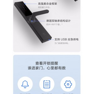 Xiaomi Mijia Mi Smart Door Lock Youth Edition Fingerprint Bluetooth MJZNMSQ01YD