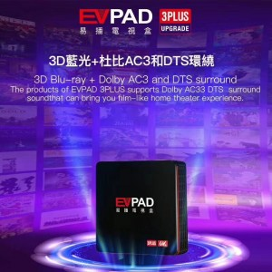 EVPAD 3 Plus Android TV Box Lifetime IPTV CDN Server 2+32