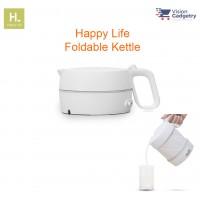 Xiaomi Happy Life HL Foldable Electric Kettle Mini Travel Portable 1L 600W