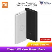 Xiaomi Mi Wireless Powerbank Qi 10000mah Youth Version WPB15ZM