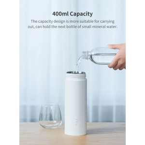 Xiaomi Viomi Travel Electric Heating Bottle Vacuum Flask Cup YM-K0401