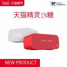 Tmall Genie Ai Voice Control Speaker IN 糖 Sugar Wifi Bluetooth Clock LED Display