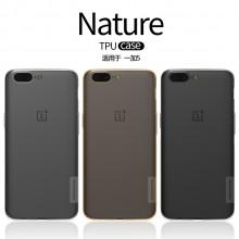 Oneplus 5 Nillkin Nature TPU Case Cover