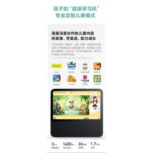 Xiaomi Redmi Xiaoai Ai Touch Screen Speaker 8 HD Call Bluetooth 5.0 X08C