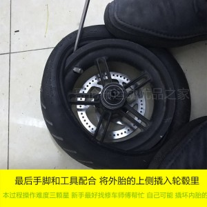 XiaoMi Electric Scooter Tires Tyre 8 1/2 × 2 inch Inflatable Tube