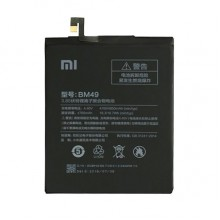 Xiaomi Mi Max Battery Replacement BM49 4850mah