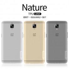 Oneplus 3 Nillkin Nature TPU Case Cover