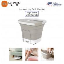 Xiaomi Leravan Foot Bath High Barrel SPA Massage Machine Remote Control LJF001 Grey