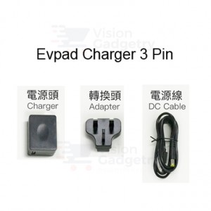 EVPAD Power Adapter Supply Charger Android TV Box 3 PIN