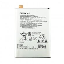 Sony Xperia X LT35i ERL350SL Battery 2300mah