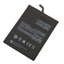 Xiaomi Max 2 BM50 Battery 5200mah
