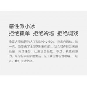 Xiaomi Yeelight Voice Assistant Smart Home Controller AI Speaker