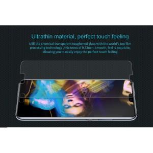 Huawei P20 Nillkin H Tempered Glass Screen Protector