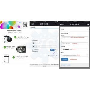 UNBLOCKTECH UBOX 5 PRO OS BT Gen 5 New Remote Mobile Watch Feature