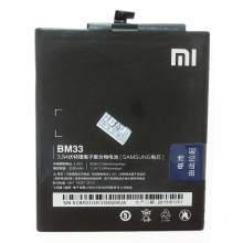 Xiaomi Mi4i BM33 Battery Replacement