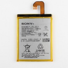 Sony Xperia Z3 L55 Battery Replacement