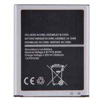 Samsung Galaxy J2 J200 EB-BG360CBC 2000MAH