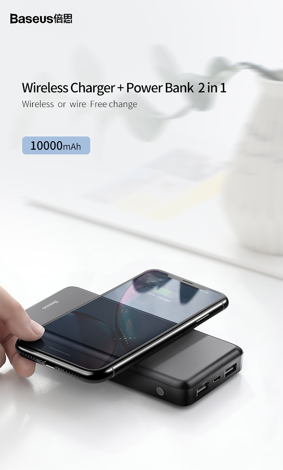 baseus m36 wireless powerbank charger 10000mah dual usb rh visiongadgetry com