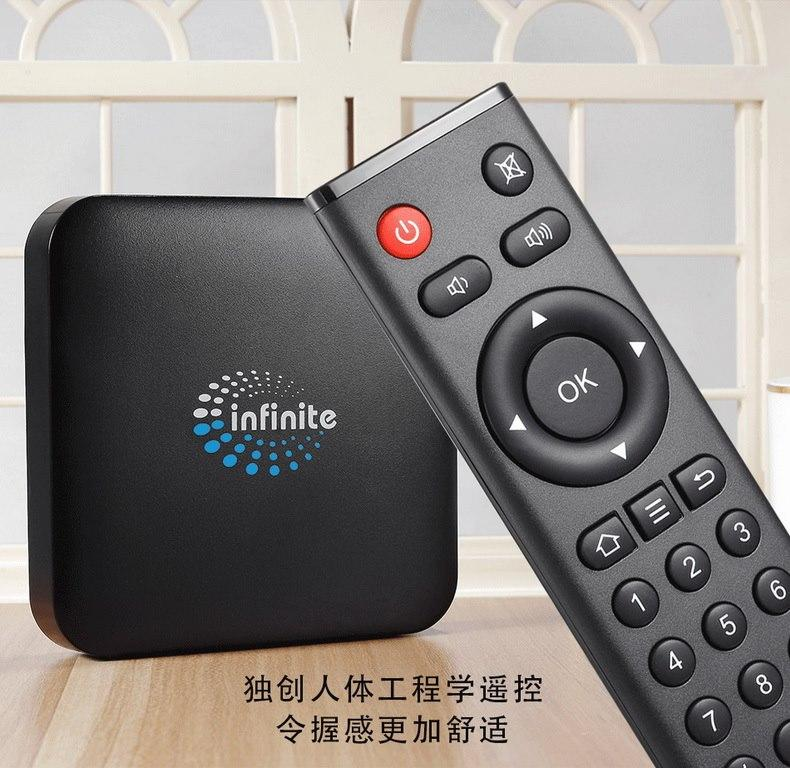 Infinite Android Tv Box Lifetime Fr End 1282020 1200 Am